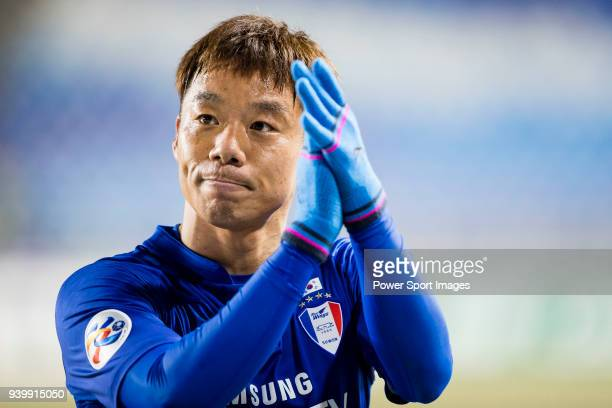 Yeom KiHun of Suwon Samsung Bluewings gestures during the AFC Champions League 2018 Playoff match between Suwon Samsung Bluewings and Thanh Hoa at...
