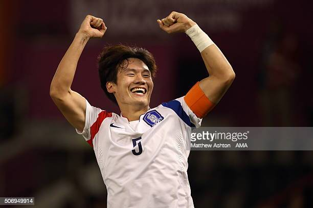 Yeon Jei Min of South Korea celebrates qualifying for the 2016 Brazil Olympics and into the final after the AFC U23 Championship semi final match...