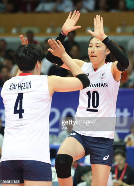 Yeon Koung Kim and Heejin Kim of South Korea celebrate a point against China during the FIVB Volleyball Nations League 2018 at Beilun Gymnasium on...