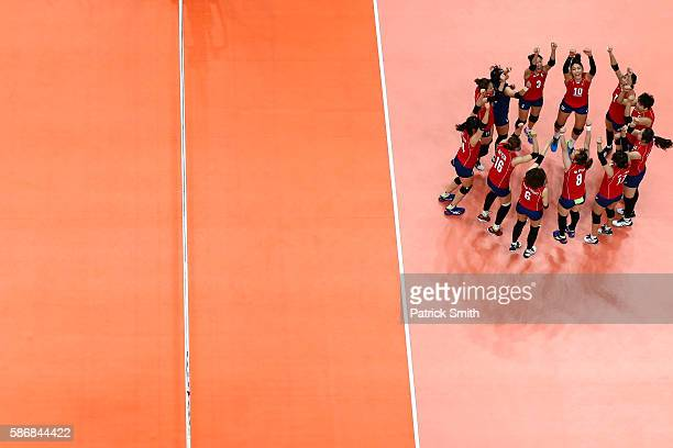 Yeon Koung Kim of Korea and teammates celebrate after defeating Japan during the Women's Preliminary Pool A match between Japan and Korea on Day 1 of...