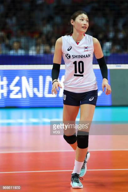 Yeon Koung Kim of South Korea in action against China during the FIVB Volleyball Nations League 2018 at Beilun Gymnasium on May 17 2018 in Ningbo...