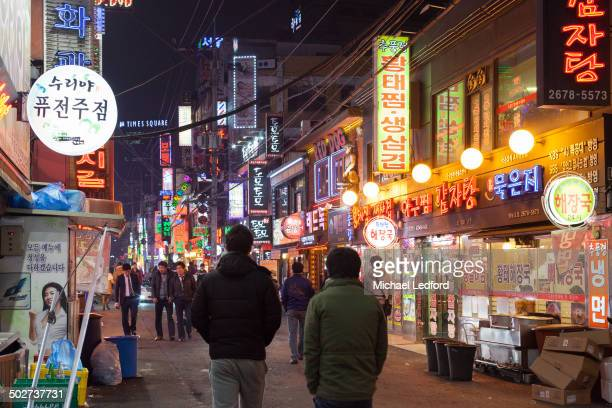 CONTENT] Yeongdeungpodong Seoul Korea karaoke and red light district at night
