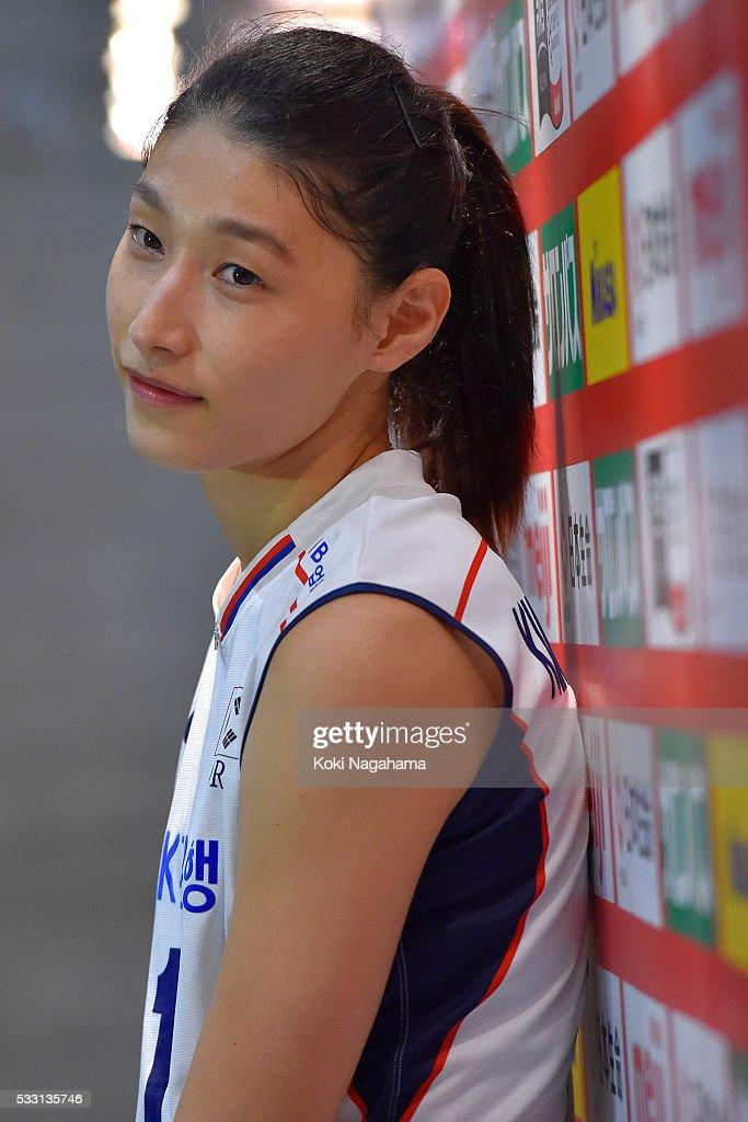 Yeon-Koung Kim