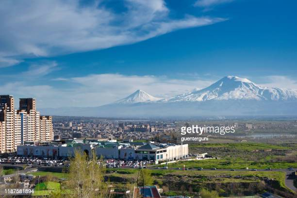 yerevan, capital of armenia in front of mt. ararat - armenia stock pictures, royalty-free photos & images