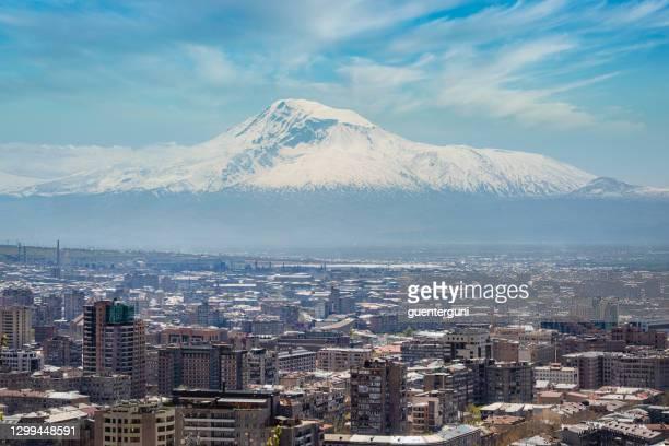 アララト山前アルメニアの首都エレバン - コーカサス ストックフォトと画像