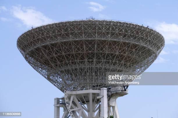 yevpatoria rt-70 planetary radar antenna in crimea, can talk to extraterrestrial civilizations - argenberg stock-fotos und bilder