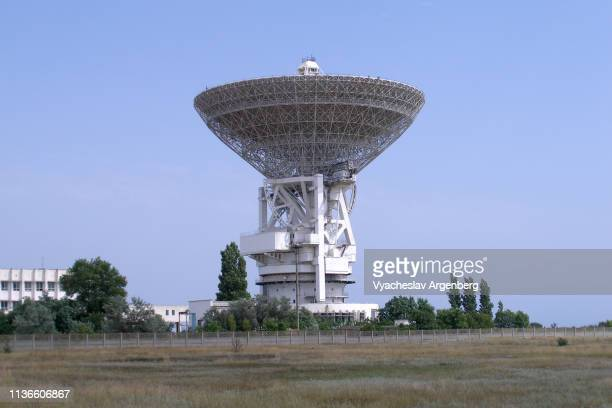 Yevpatoria RT-70 radio telescope (planetary radar) in Crimea, can talk to extraterrestrial civilizations