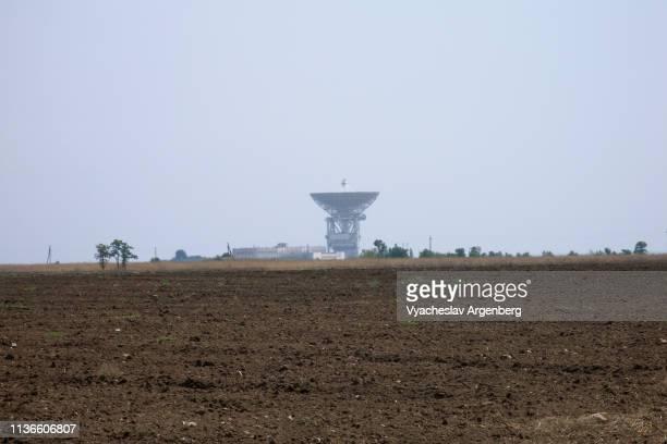 Yevpatoria RT-70 radio telescope (planetary radar) in Crimea, extraterrestrial civilizations ready