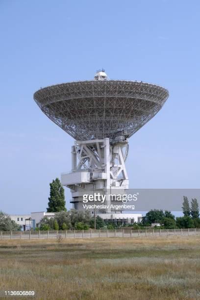 Yevpatoria RT-70 radio telescope (planetary radar) in Crimea