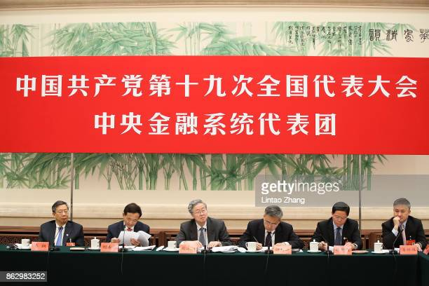 Yi Gang deputy governor of the People's Bank of China Liu Shiyu chairman of the China Securities Regulatory Commission Zhou Xiaochuan governor of the...
