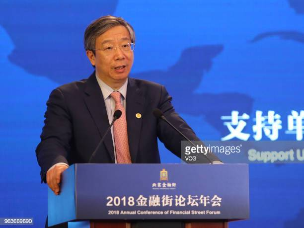 Yi Gang, governor of the People's Bank of China , gives a speech during the 2018 Annual Conference of Financial Street Forum at Westin Hotel on May...