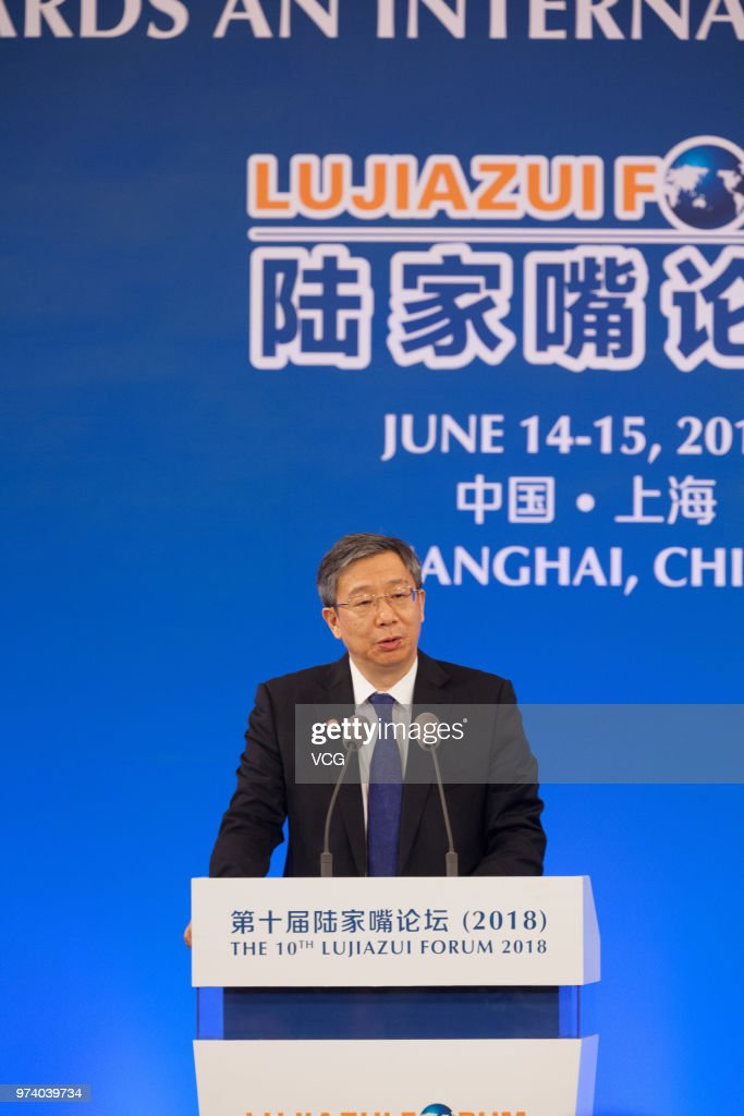 Yi Gang, governor of the People's Bank of China (PBOC), speaks at the opening ceremony of the 10th Lujiazui Forum 2018 on June 14, 2018 in Shanghai, China. The People's Bank of China governor Yi Gang and Shanghai Mayor Ying Yong will co-chair the two-day event in Shanghai.