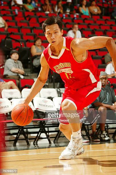 Yi Jianlian of the Chinese National Team drives to the hoop against the Sacramento Kings during Game 4 of the NBA Summer League on July 7, 2007 at...
