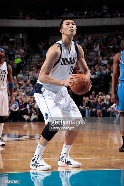 Yi Jianlian of the Dallas Mavericks attempts a free throw against the Oklahoma City Thunder on February 1 2012 at the American Airlines Center in...
