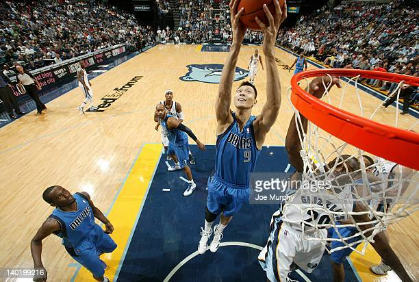 Yi Jianlian of the Dallas Mavericks rebound against the Memphis Grizzlies on February 29 2012 at FedExForum in Memphis Tennessee NOTE TO USER User...