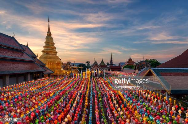 yi peng festival , thailand - lantern festival stock photos and pictures