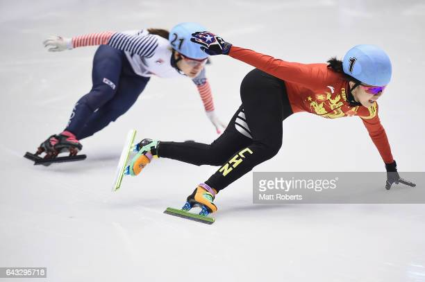 Yihan Guo of China and Jiyoo Kim of Korea compete in the Women's 500 metre Short Track Speed Skating on day four of the 2017 Sapporo Asian Winter...
