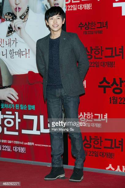 Yim SiWan of South Korean boy band ZEA attends the Miss Granny VIP screening at CGV on January 14 2014 in Seoul South Korea The film will open on...