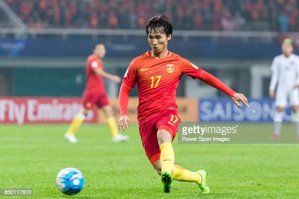 Yin Hongbo of China PR in action during their 2018 FIFA World Cup Russia Final Qualification Round Group A match between China PR and Korea Republic...
