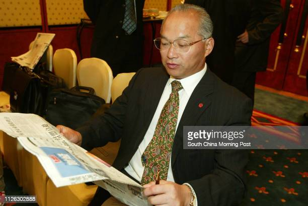 Yin Jiaxu Chairman of Chana Automobile attends thier briefing at Marriott Hotel Admiralty 06 NOVEMBER 2003