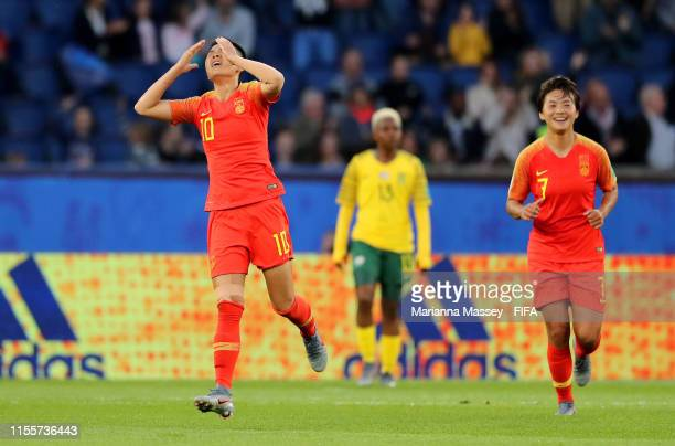 Ying Li of China celebrates after scoring her team's first goal during the 2019 FIFA Women's World Cup France group B match between South Africa and...