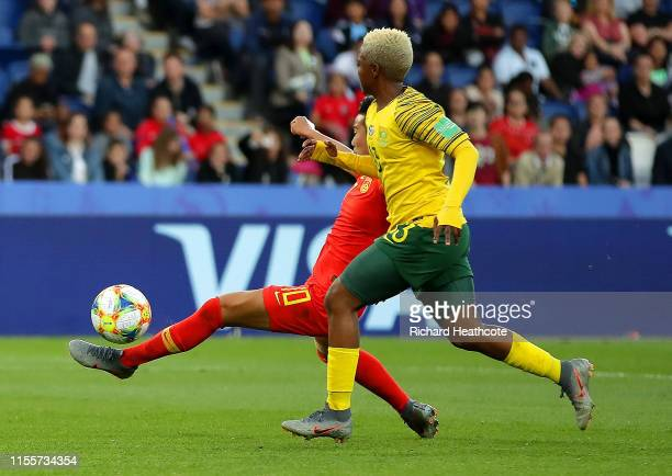Ying Li of China scores her team's first goal during the 2019 FIFA Women's World Cup France group B match between South Africa and China PR at Parc...