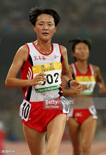 Yingjie Sun of China in action in the Women's 5000 metres final during day four of the Good Luck Beijing 2008 China Athletics Open at National...