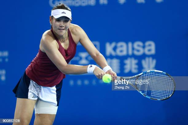 Yingying Duan of China returns a shot during the match against Simona Halep of Romania during Day 4 of 2018 WTA Shenzhen Open at Longgang...