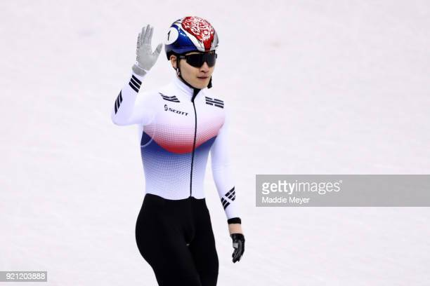 Yira Seo of Korea celebrates during the Men's Short Track Speed Skating 500m Heats on day eleven of the PyeongChang 2018 Winter Olympic Games at...