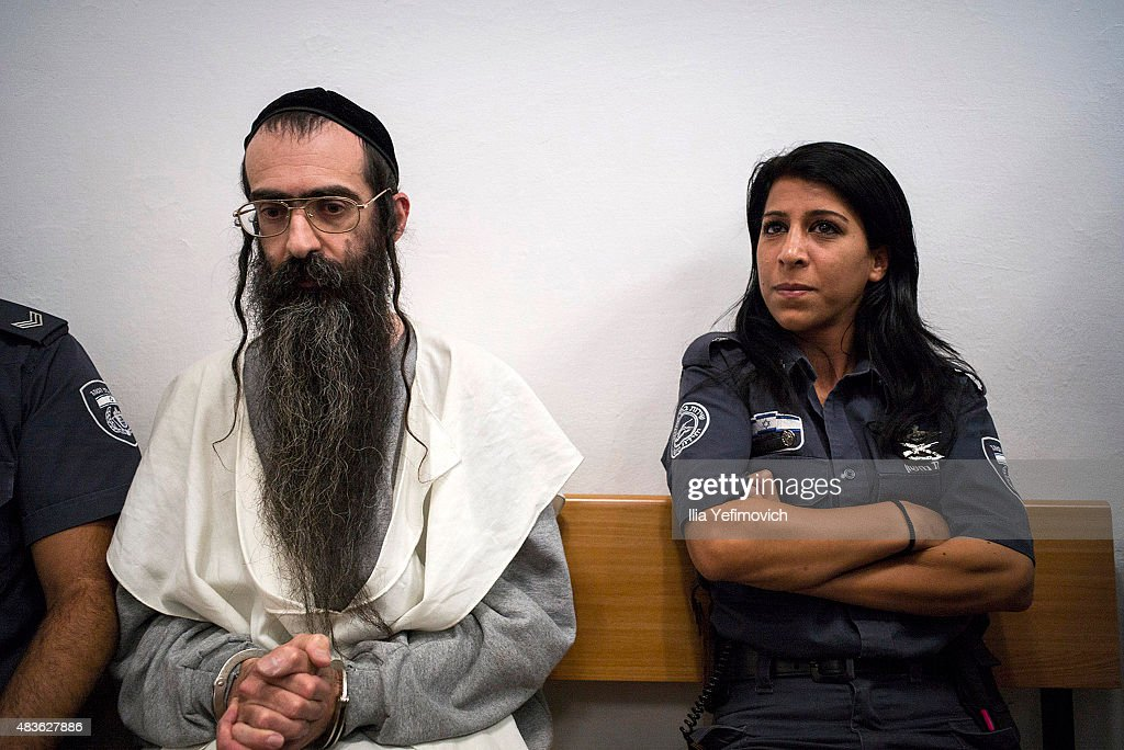 Man Charged With Gay Pride Stabbing Appears In Jerusalem Court : News Photo