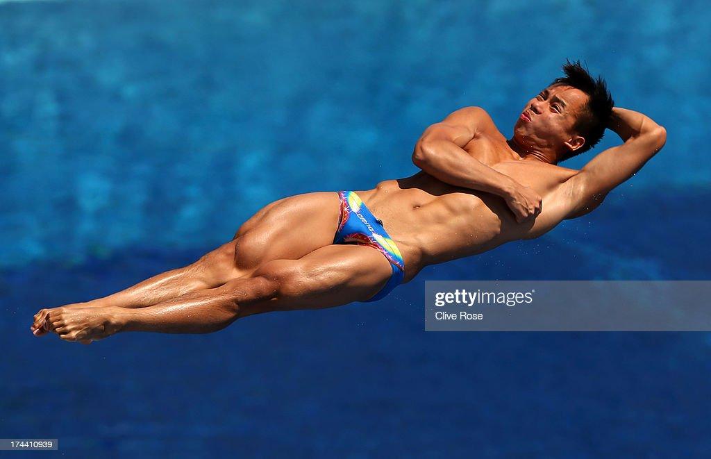 Diving - 15th FINA World Championships: Day Six : News Photo