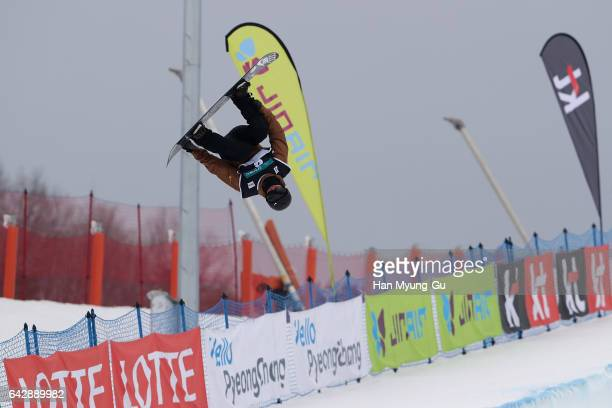 Yiwei Zhang from China competes in the FIS Snowboard World Cup Men's Halfpipe Finals at Bokwang Snow Park on February 19 2017 in Pyeongchanggun South...