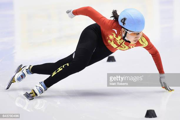 Yize Zang of China competes in the Women's 500 metre Short Track Speed Skating on day four of the 2017 Sapporo Asian Winter Games at Makomanai Indoor...