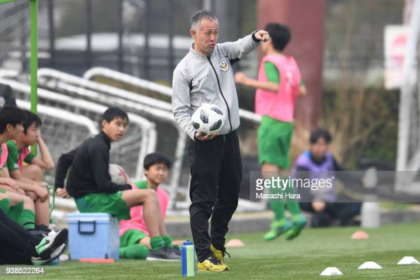 Yo Matsuocoach of Tokyo Verdy U15 looks on during the U15 Kirin Lemon Cup match between Tokyo Verdy U15 and Ventforet Kofu U15 on March 27 2018 in...