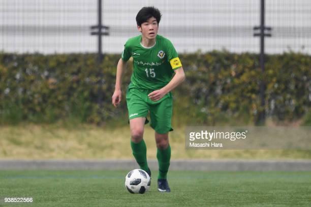 Yo Tsukada of Tokyo Verdy U15 in action during the U15 Kirin Lemon Cup match between Tokyo Verdy U15 and Ventforet Kofu U15 on March 27 2018 in...