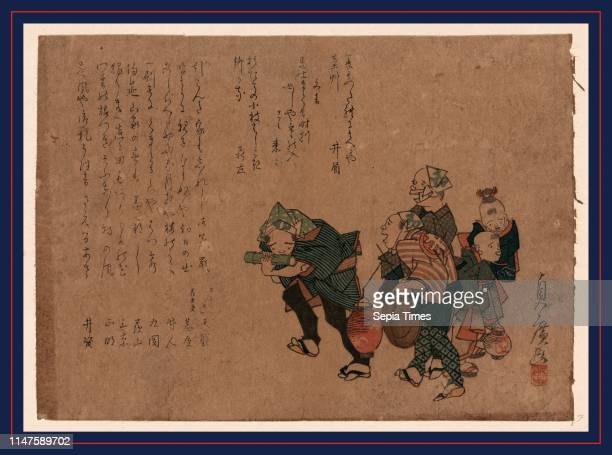 Yobayashi no sannin Three men out late at night [between 1830 and 1844] 1 print woodcut color 188 x 263 cm Print shows three men one playing a bamboo...