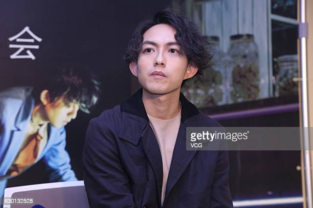 Yoga Lin attends a signing session of his new album Sell Like Hot Cakes on December 17 2016 in Xi An Shaanxi Province of China