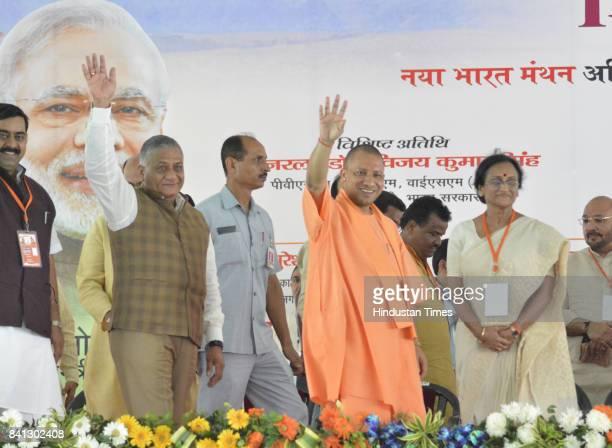 Yogi Adityanath inaugurates the Kailash Mansarovar Bhawan in Kavi Nagar Ramlila Ground on August 31 2017 in Ghaziabad India