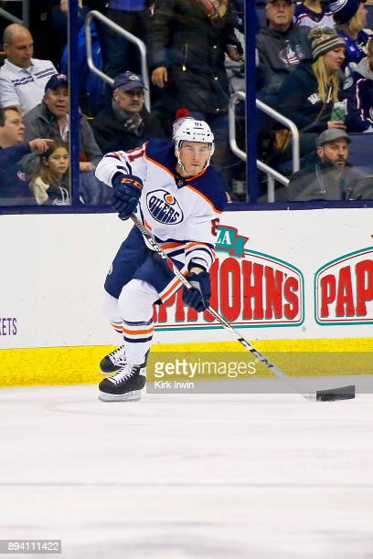 Yohann Auvitu of the Edmonton Oilers controls the puck during the game against the Columbus Blue Jackets on December 12 2017 at Nationwide Arena in...