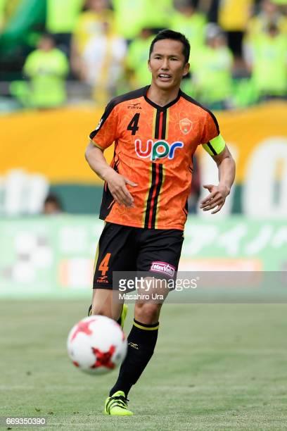 Yohei Fukumoto of Renofa Yamaguchi in action during the JLeague J2 match between Renofa Yamaguchi and JEF United Chiba at Ishin Memorial Stadium on...
