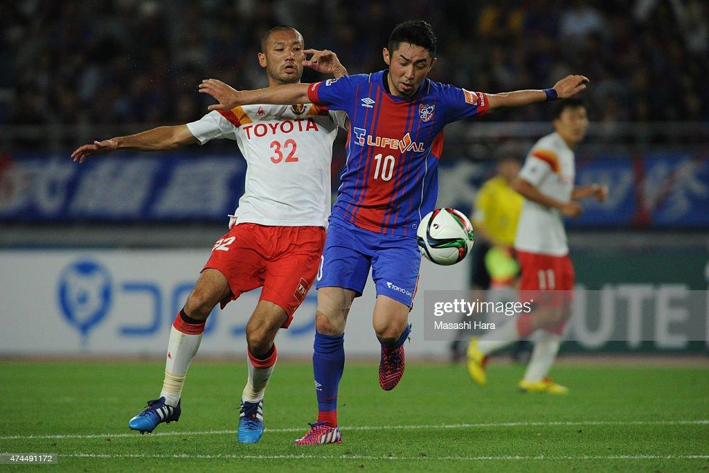 FC Tokyo v Nagoya Grampus - J.League : News Photo