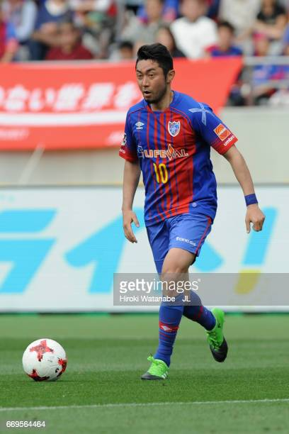 Yohei Kajiyama of FC Tokyo in action during the J.League J1 match between FC Tokyo and Urawa Red Diamonds at Ajinomoto Stadium on April 16, 2017 in...