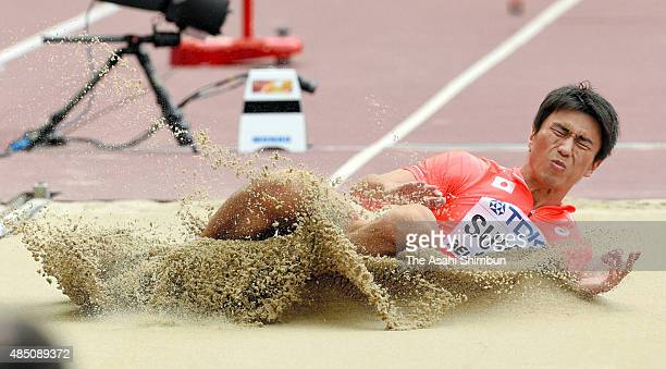 Yohei Sugai Of Japan Competes In The Mens Long Jump Qualification During Day Three