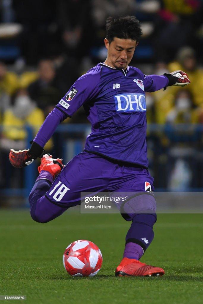 Kashiwa Reysol v Sagan Tosu - J.League Levain Cup Group B : ニュース写真