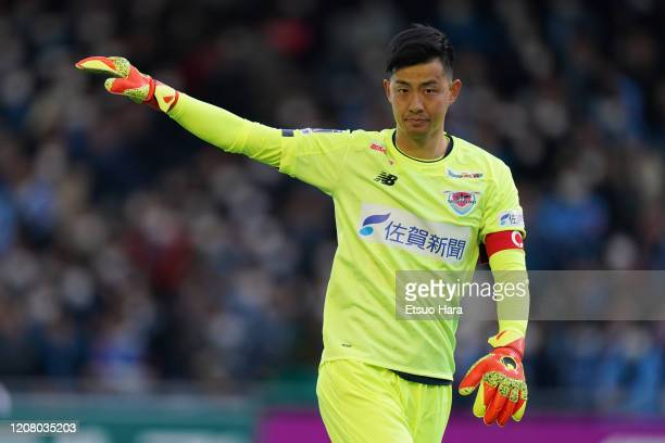 Yohei Takaoka of Sagan Tosu in action during the JLeague MEIJI YASUDA J1 match between Kawasaki Frontale and Sagan Tosu at Todoroki Stadium on...