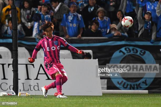 Yohei Takaoka of Yokohama FC in action during the JLeague J2 match between Yokohama FC and Ehime FC at Nippatsu Mitsuzawa Stadium on May 3 2017 in...