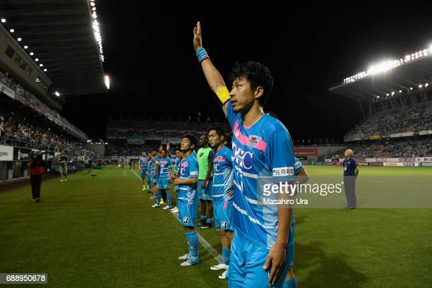 Yohei Toyoda and Sagan Tosu players applaud supporters after their 10 victory in the JLeague J1 match between Sagan Tosu and Consadole Sapporo at...