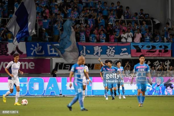 Yohei Toyoda of Sagan Tosu celebrates scoring his side's first goal during the JLeague J1 match between Sagan Tosu and Gamba Osaka at Best Amenity...