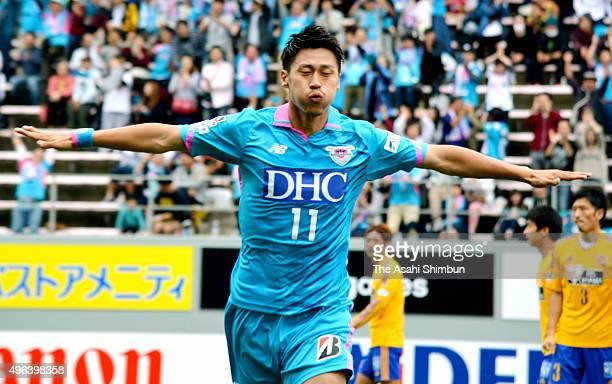Yohei Toyoda of Sagan Tosu celebrates scoring his team's first goal during the JLeague match between Sagan Tosu and Vegalta Sendai at Best Amenity...