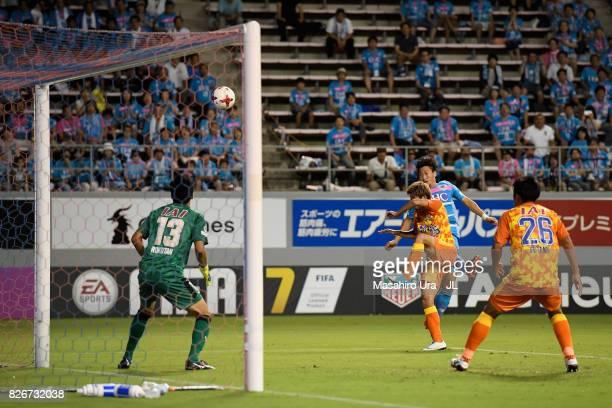 Yohei Toyoda of Sagan Tosu heads the ball during the JLeague J1 match between Sagan Tosu and Shimizu SPulse at Best Amenity Stadium on August 5 2017...